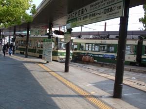 広島駅前広島電鉄