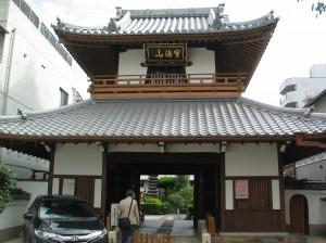伏見の源空寺